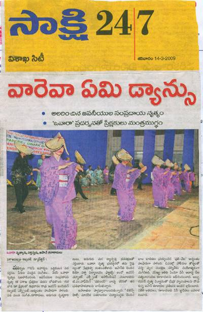 ジェロントロジー国際総合会議2009 in インド/現地新聞記事