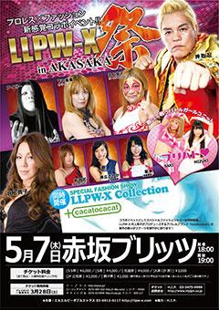 5/7(木)】LLPW-X 祭 in AKASAKA(...